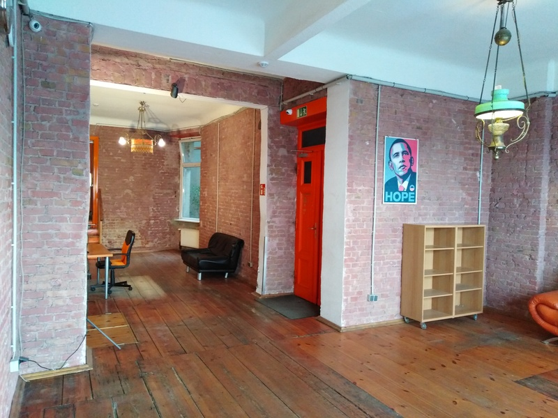 Startup Office in Charlottenburg - 2050 Kalt