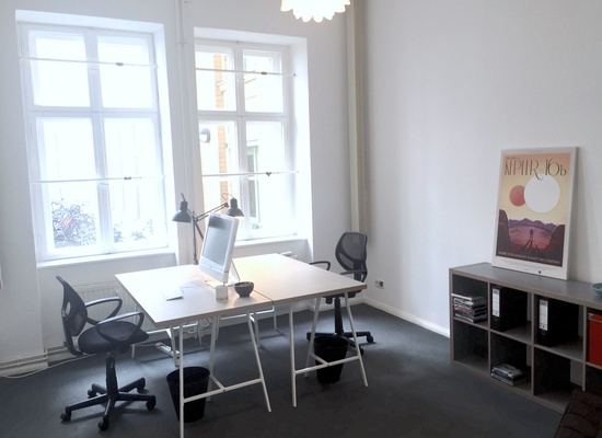 1 oder 2 Räume frei, superzentral in Berlin Prenzlauer Berg