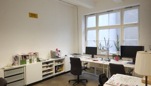 Room in shared office in X-Berg from April